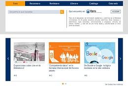 La Biblioteca Universitaria estrena nueva imagen en su Web