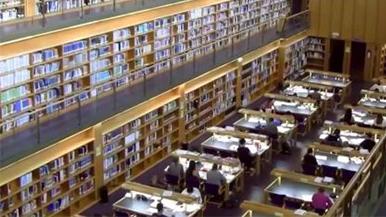 Portada   Biblioteca ULPGC - photo#27